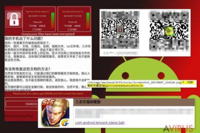 Kép a WannaLocker ransomware vírusról